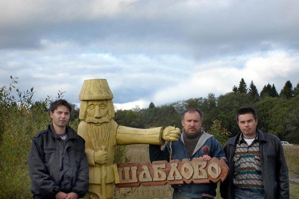 http://rk3nwa.narod.ru/sport/SHABLOVO/PHOTO/5.jpg